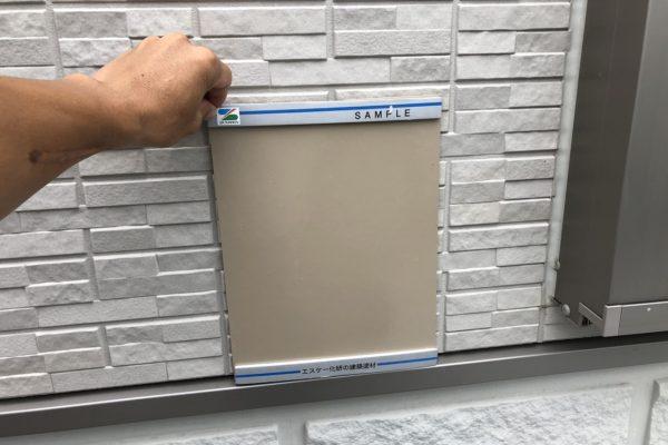 外壁塗装 サンプル