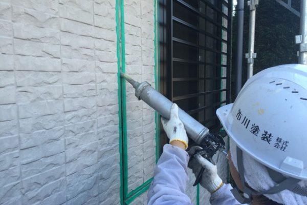 外壁塗装 三島市三恵台