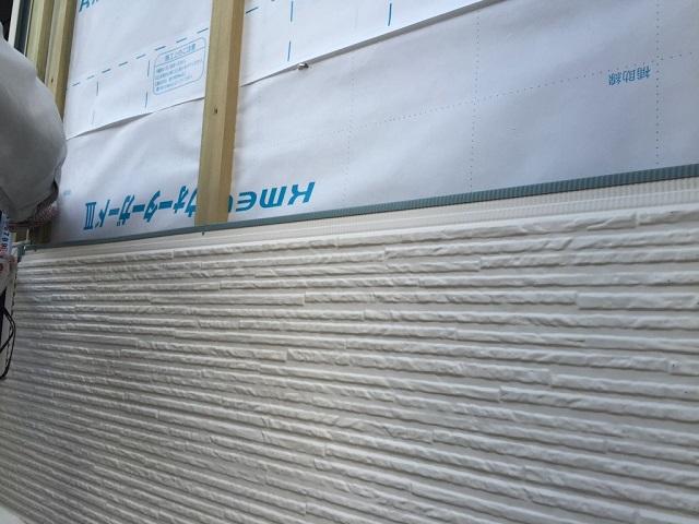 外壁リフォーム 種類